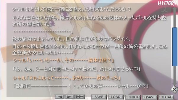 2011y02m13d_234950597.jpg
