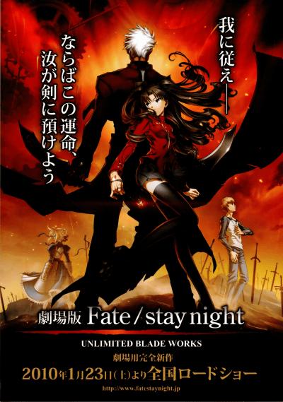 fate2.jpg