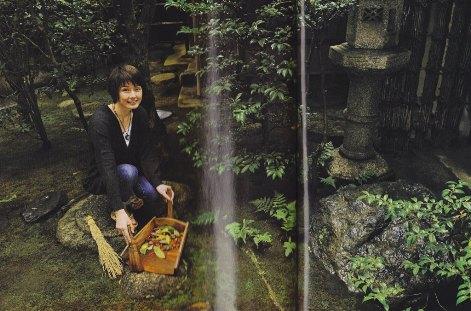 日本人の自然.jpg