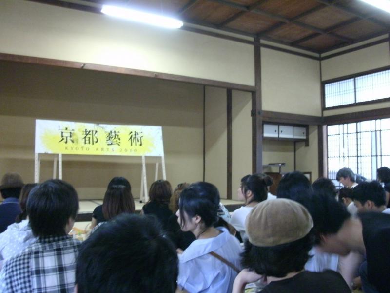 京都芸術トーク画像3