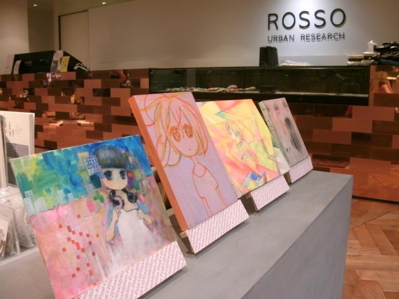 ¥2010展画像2