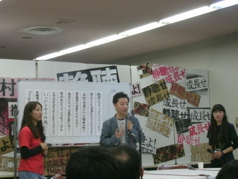 森村さん講演画像1