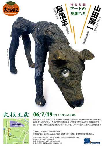 ヤセ犬画像1