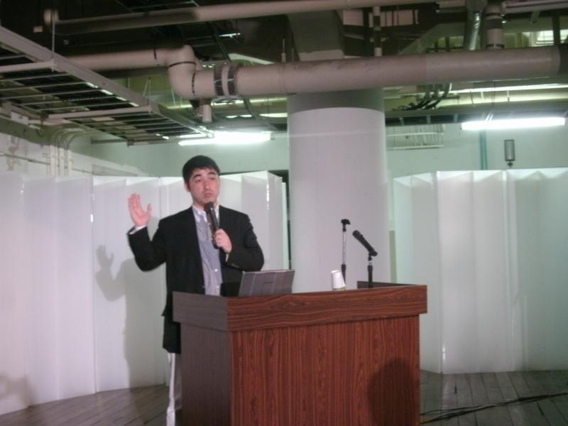 永田さん事例報告画像1