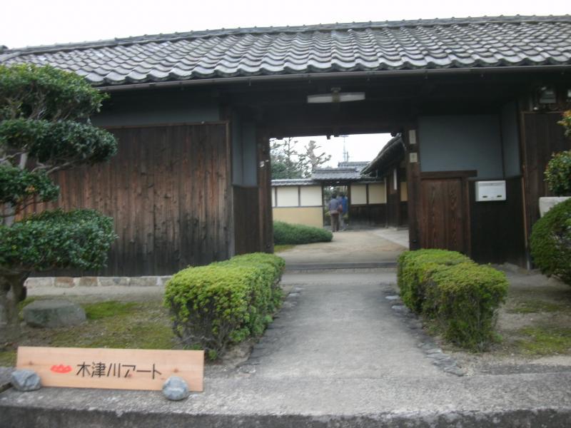 木津川八木邸画像1
