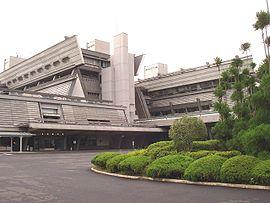 国立京都国際会館画像1