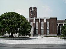 京都大学画像2