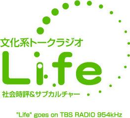 文化系トークラジオ画像1