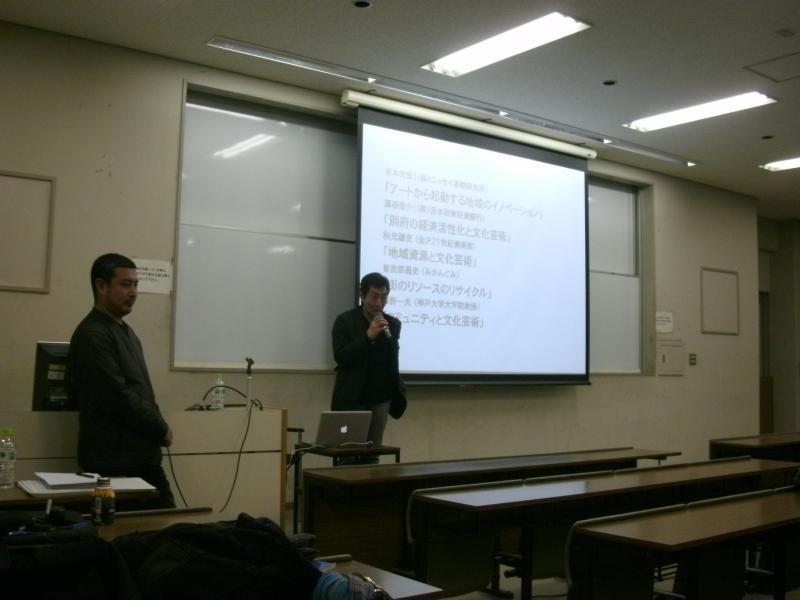 芹沢高志さん公開講座画像1