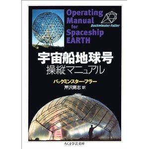 芹沢高志さんの翻訳書画像1