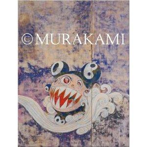 murakami画像1