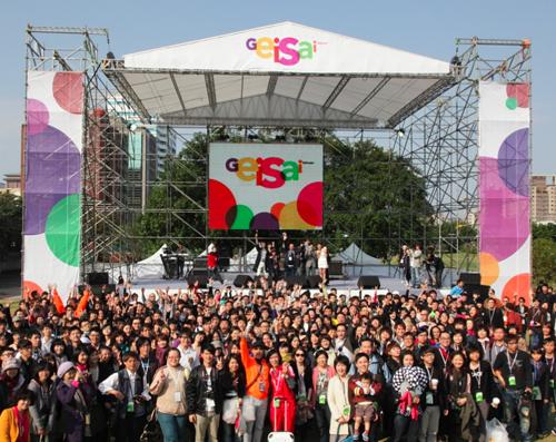 GEISAI台湾