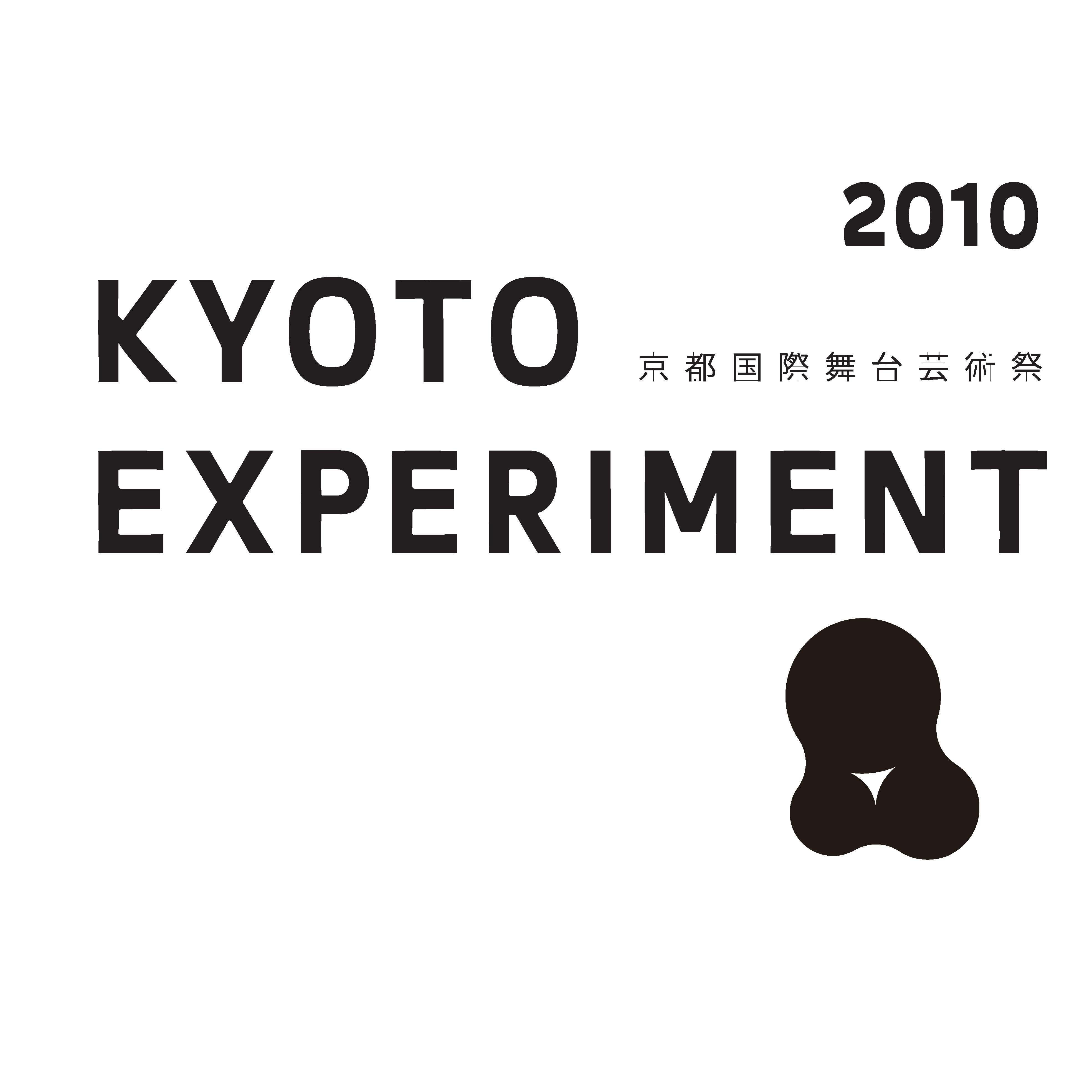 KYOTO EXPERIMENT画像1