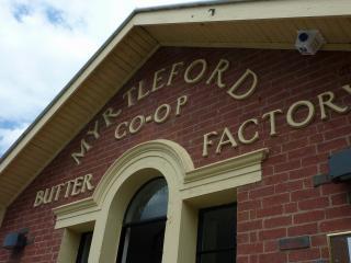 Butter factory1