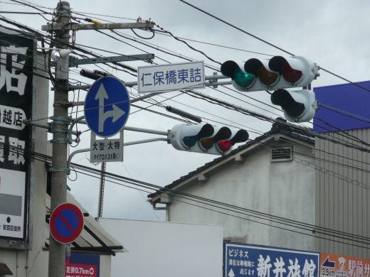 hiroshimaminamiwardnihobashihigashizumesignal110718-2.jpg