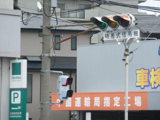 hiroshimaminamiwardnihobashihigashizumesouthsignal110718-3.jpg
