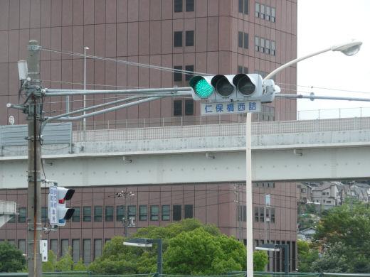 hiroshimaminamiwardnihobashinishizumesignal110718-2.jpg