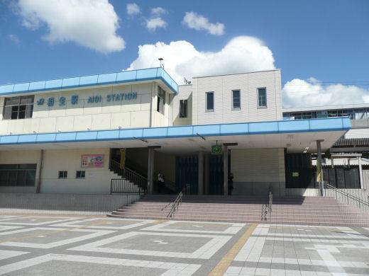 JR相生駅(10.9.1)