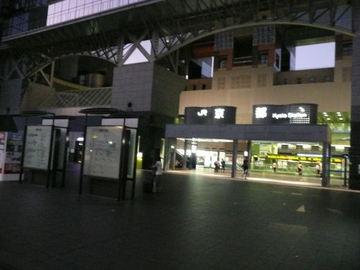 JR京都駅(烏丸中央口、10.9.1)