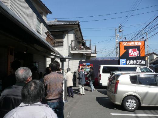 kagawautazusanukiudonokasen110305-2.jpg