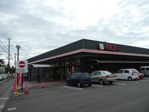 金沢市・マルエー新神田店(10.8.31)