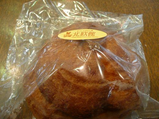 食べたのは、 観音寺の洋菓子 ...
