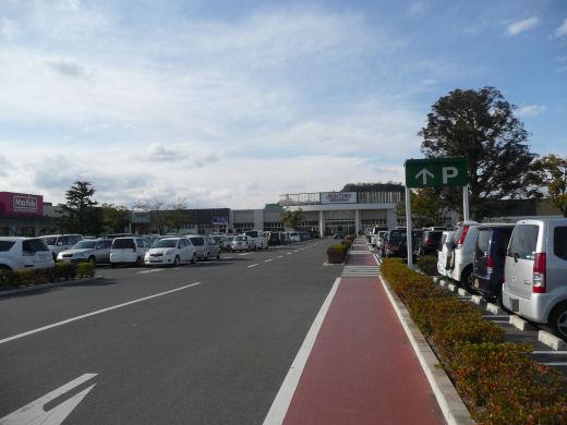 kurashikiaeontownmizushima101231-1.jpg
