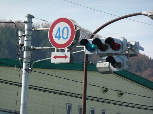 真庭市・ゆめタウン久世東側信号交差点(主道路北西行き用主車灯、10.12上旬)