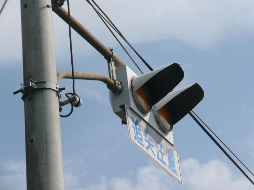 岡山市北区・牟佐浄水場東側信号交差点(主道路東行き用予告点滅灯その2、10.10中旬)
