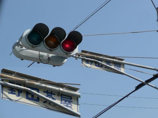 岡山市北区・野田茶屋交差点(従道路北行き用補助車灯、10.9上旬)