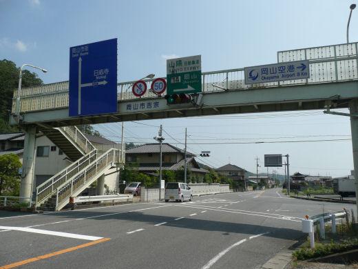 岡山市北区吉宗・香和中学校東方信号交差点(南向き全景、10.8中旬)