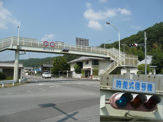 岡山市北区吉宗・香和中学校東方信号交差点(北向き風景、10.8中旬)