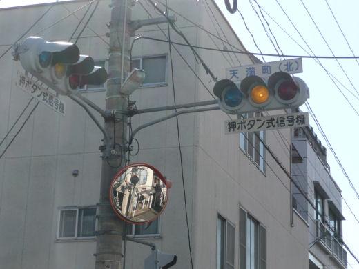 onomichitenmachoukitasignal110222-1.jpg