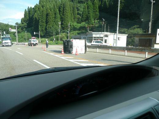 小矢部市国道8号・小矢部警察検問所前(10.8.31)