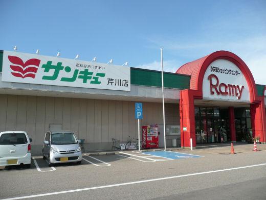小矢部ショッピングセンター・ラミー(10.8.31)