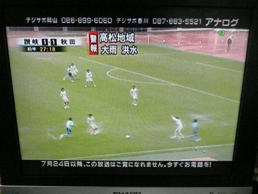 soccergame110529-1.jpg