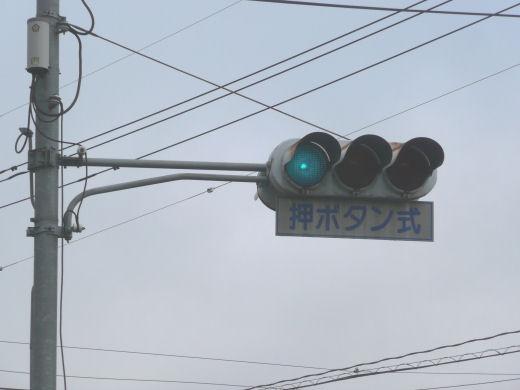 総社市・美袋579番地信号(北行き用主車灯、10.12上旬)