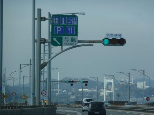 thesetobridge110305-3.jpg