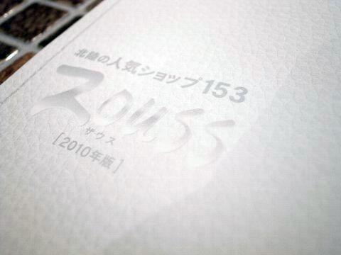 R0011520.jpg