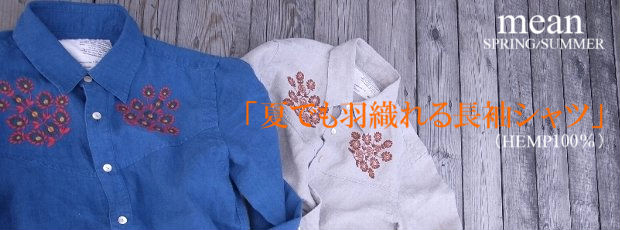 R0012739_copy.jpg