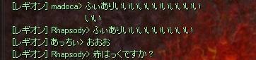 えーぷりーるふーる_1