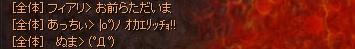 えーぷりーるふーる_2