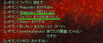 えーぷりーるふーる_4