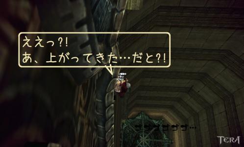 ダイ・○ード_02