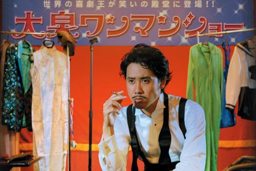 title_oizumi_01.jpg