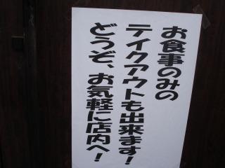 s-DSC05966.jpg