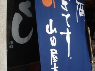 s-DSC06411.jpg