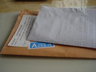 s-DSC06672.jpg