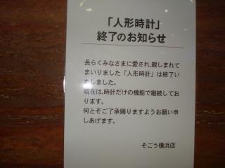 s-DSC07891.jpg
