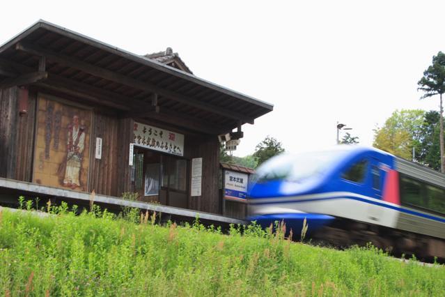 20111013.jpg